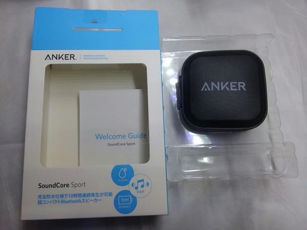 Anker SoundCore Sportの内容物