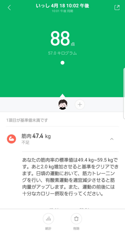 f:id:hometaka5657:20180418225621j:plain
