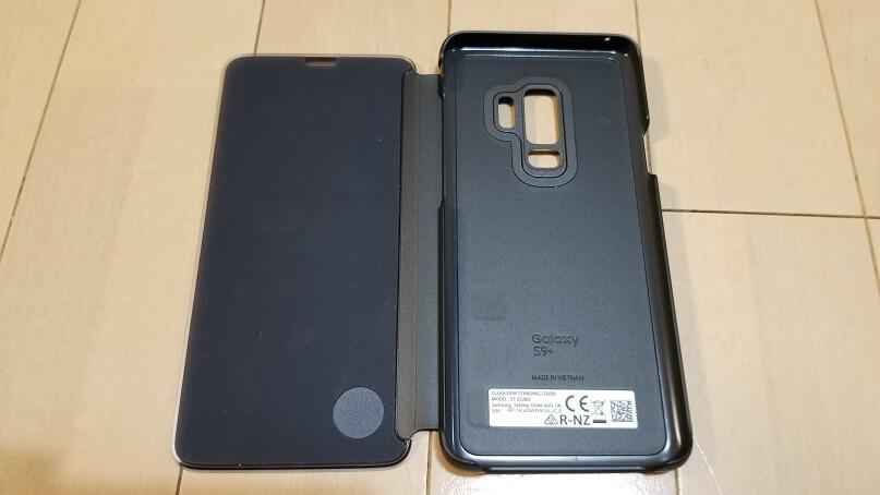 Galaxy S9+純正ケース