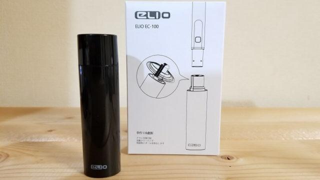 IQOS電動クリーナーELIO EC-100