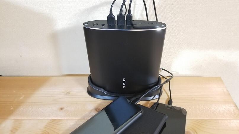 OmarsのAC出力対応モバイルバッテリー使い方