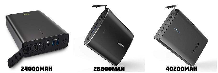 omarsのAC出力モバイルバッテリー3種類