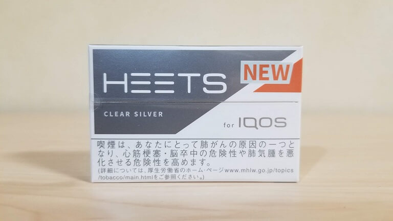 HEETS CLEAR SILVER(クリアシルバー)