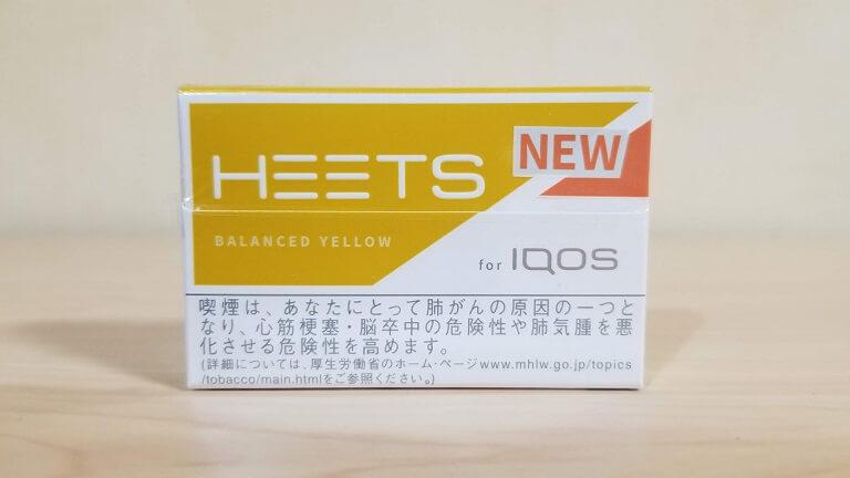HEETS BALANCED YELLOW(バランスイエロー)