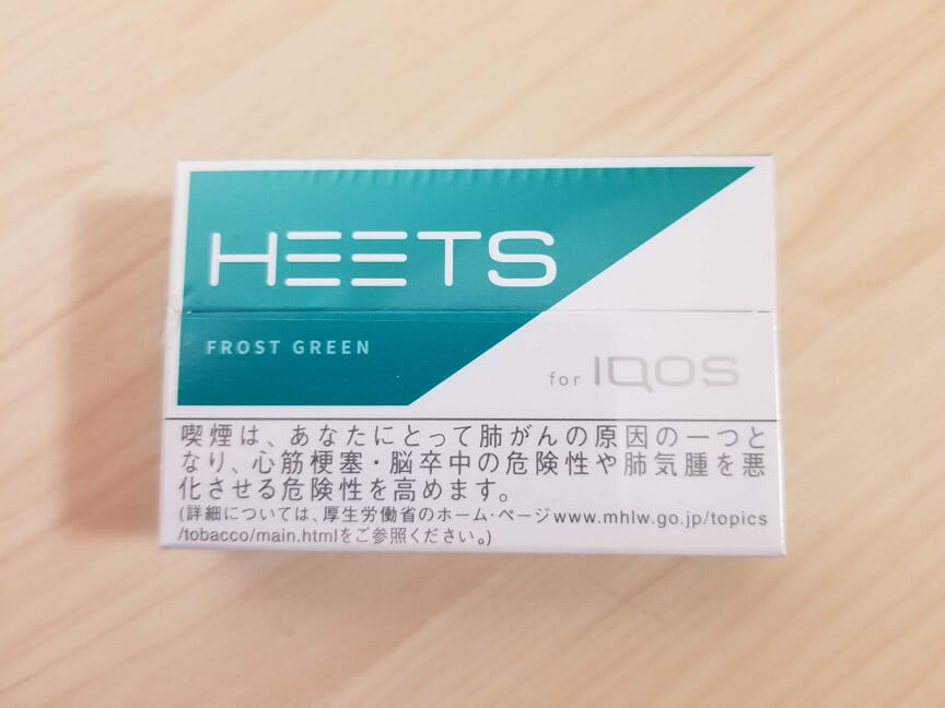 FROST GREEN