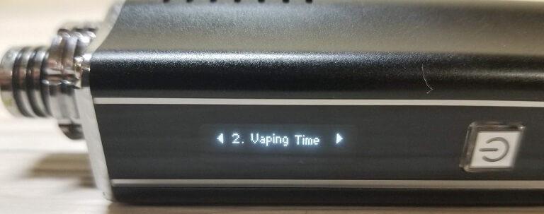 ecapple iV-1の使い方