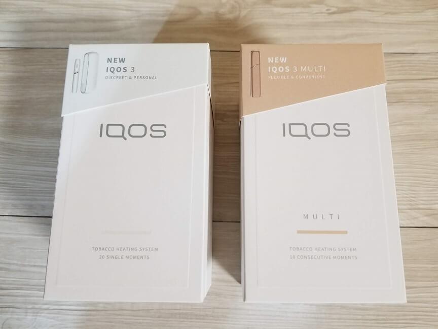 IQOS 3とIQOS 3 MULTIのパッケージデザイン
