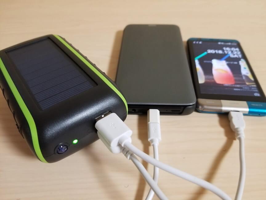 Chargi-Q mini(チャージックミニ)ソーラーチャージャー モバイルバッテリーの使い方