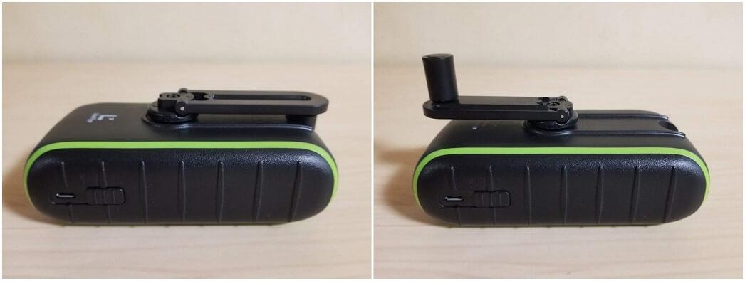 Chargi-Q mini(チャージックミニ)の手回しハンドル
