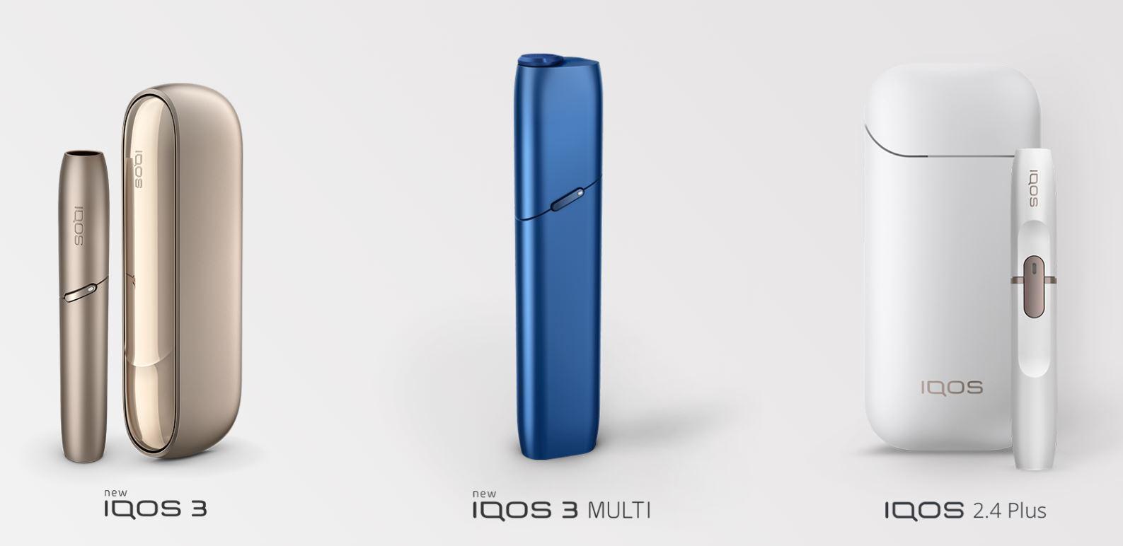 IQOSは3種類