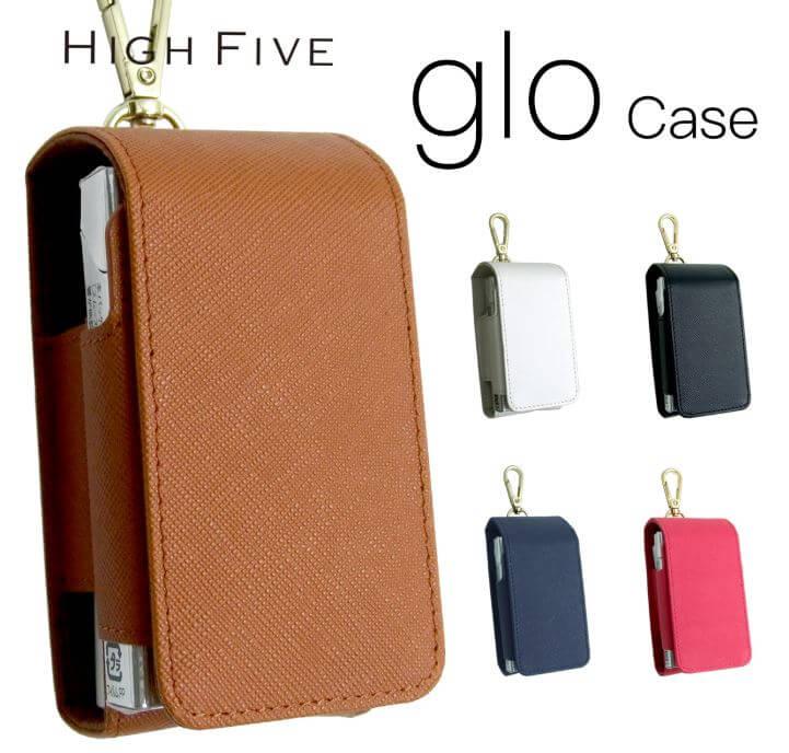 high five gloケース