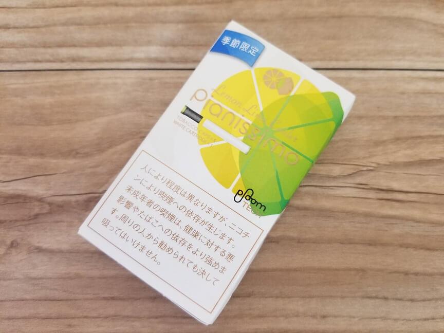 ピアニッシモ・レモン・ライム・クーラー・フォー・プルーム・テック