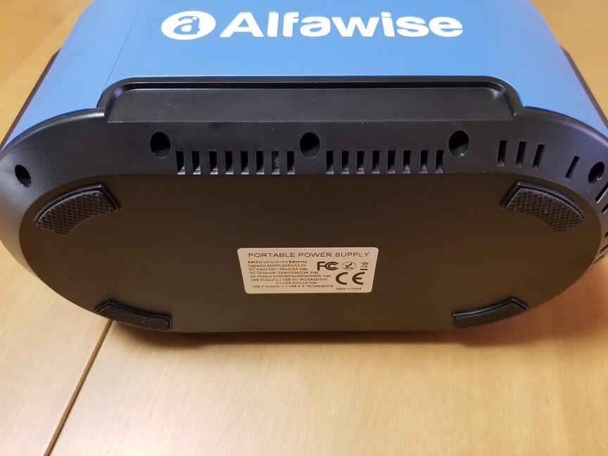 Alfawise S420の底部