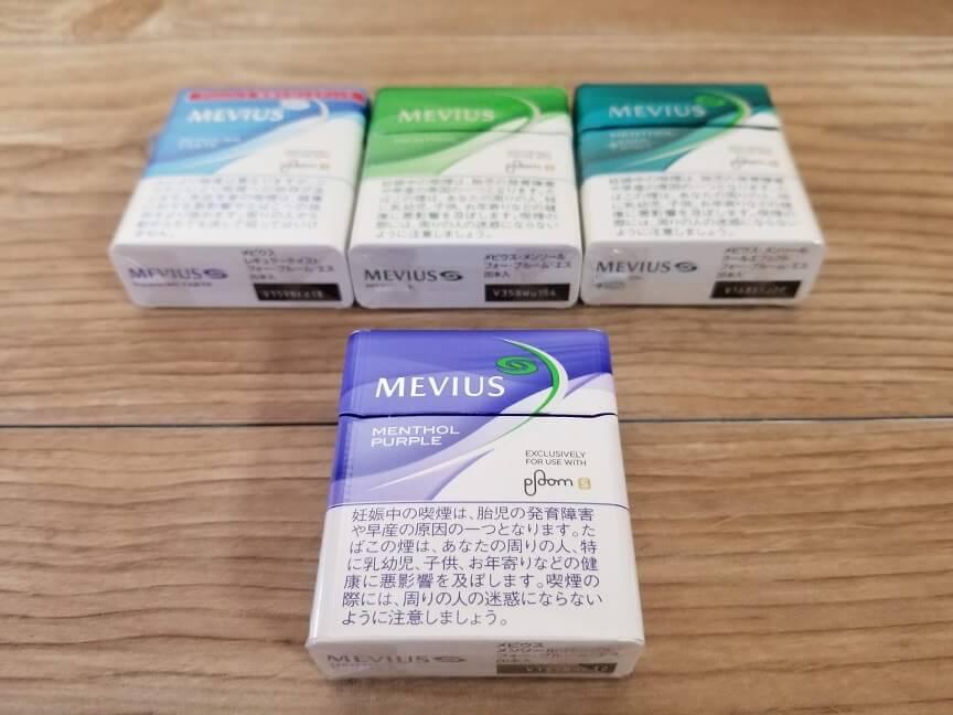 プルームSのタバコスティック4種類