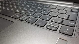 ノートパソコンにコーラをこぼした