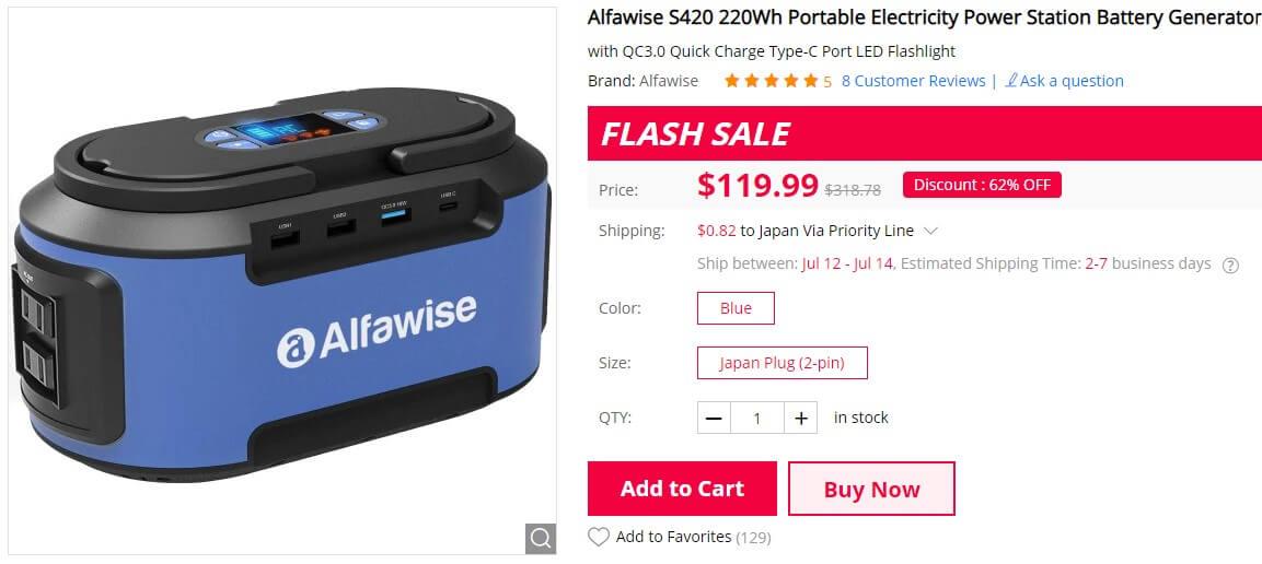Alfawise S420のクーポン