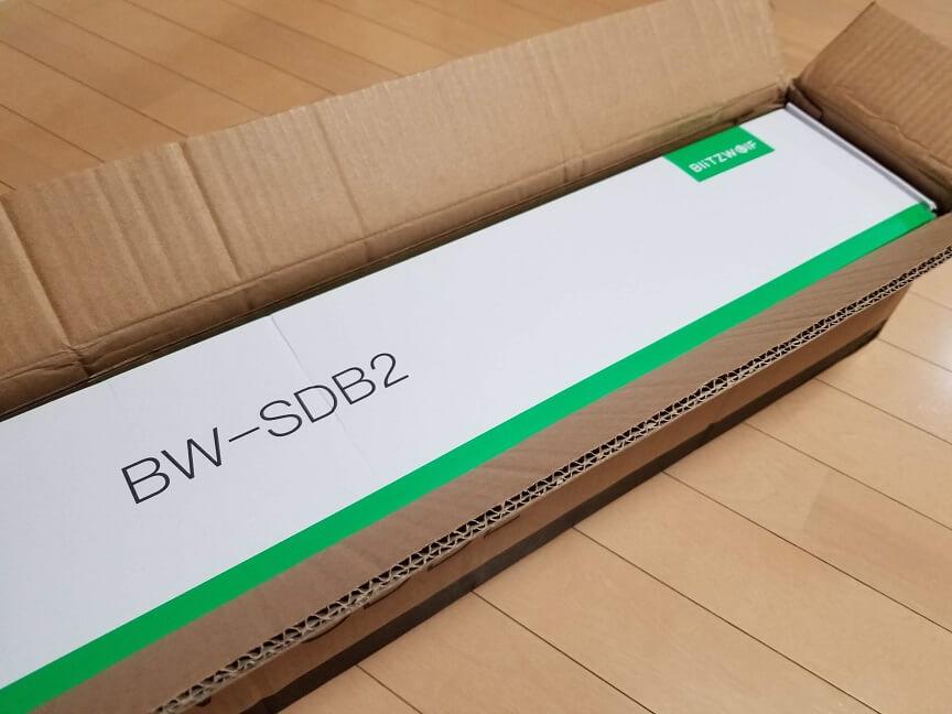BlitzWolf BW-SDB2 60Wスマートサウンドバーの付属品