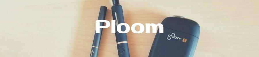 Ploom(プルーム)