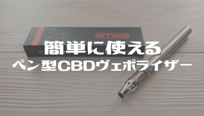 SMISS C7(スミスシーセブン)