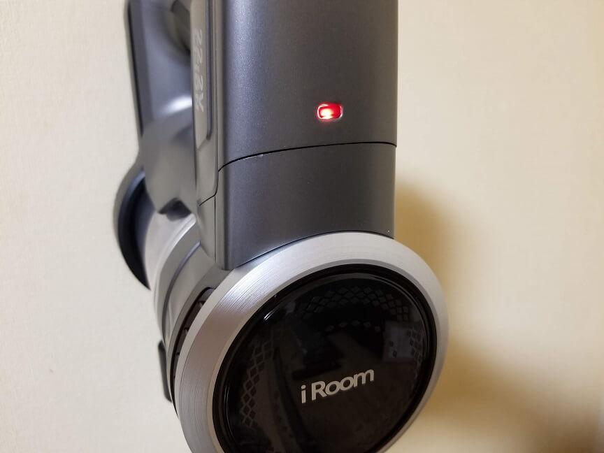 iROOM D10の収納