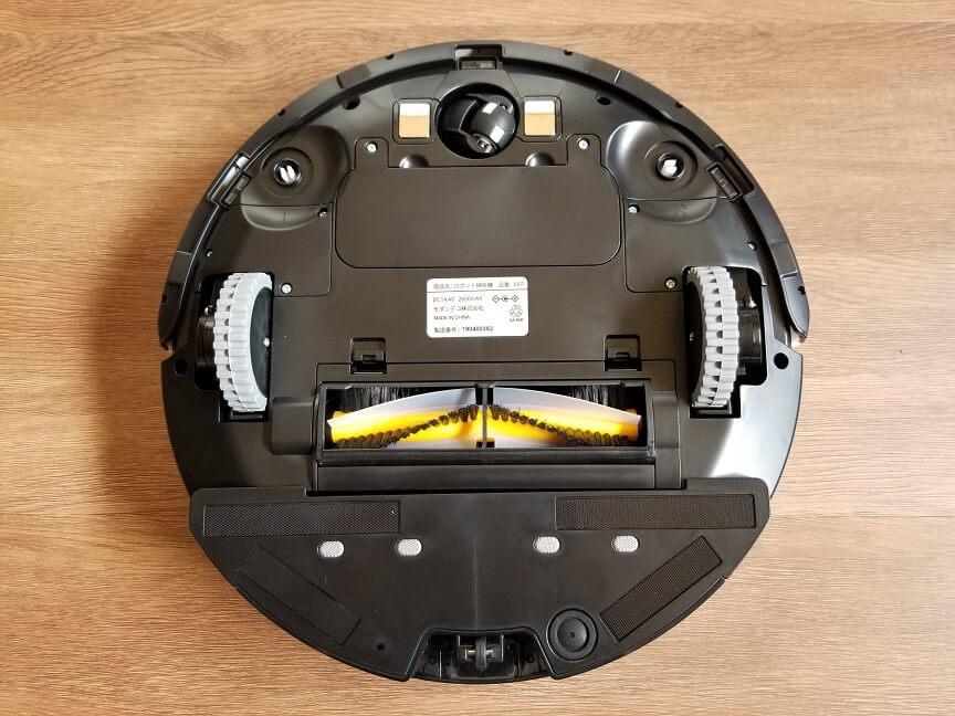 モダンデコのロボット掃除機PASEP bl01の外観