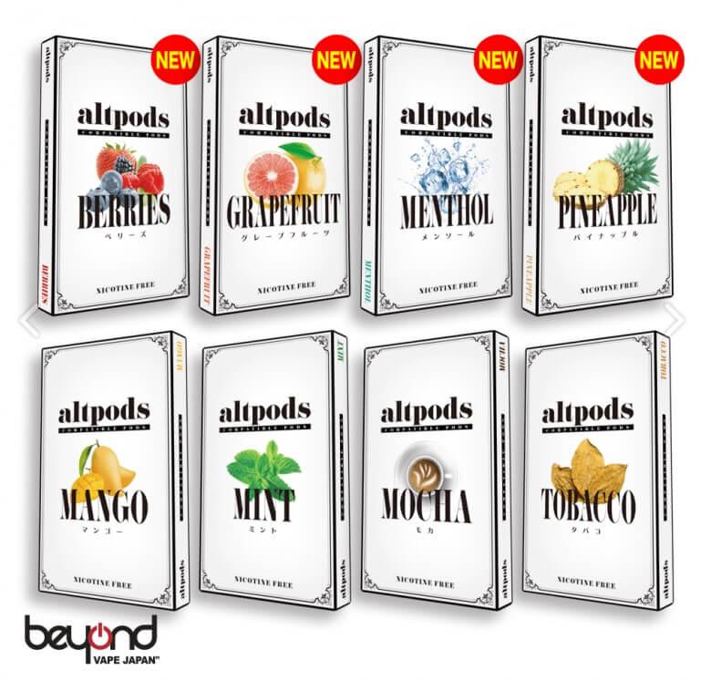 altpods8種類