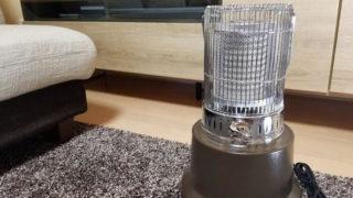 モダンデコのレトロな電気ストーブ レビュー