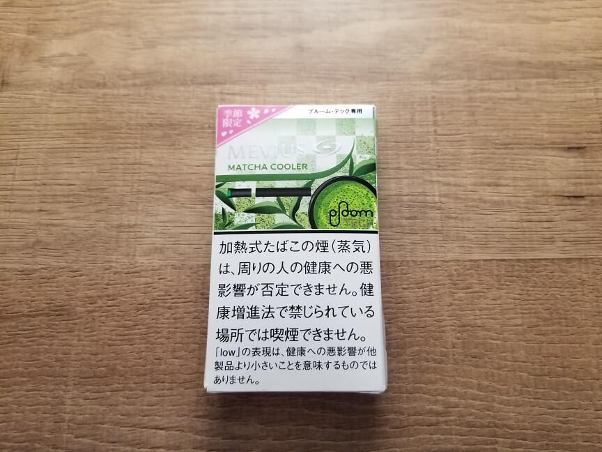 メビウス・抹茶・クーラー