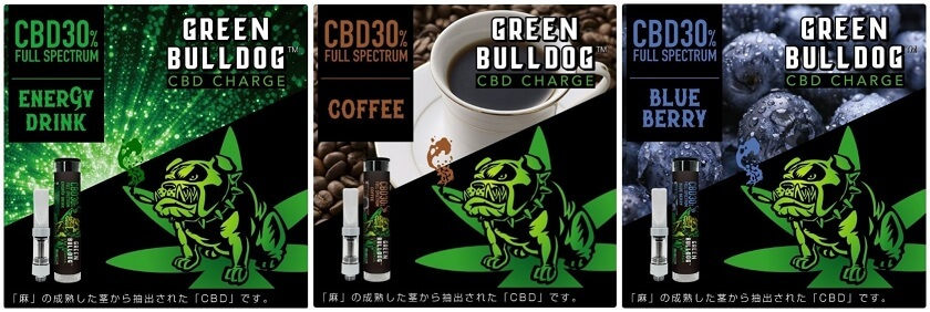 GREEN BULLDOGレビュー