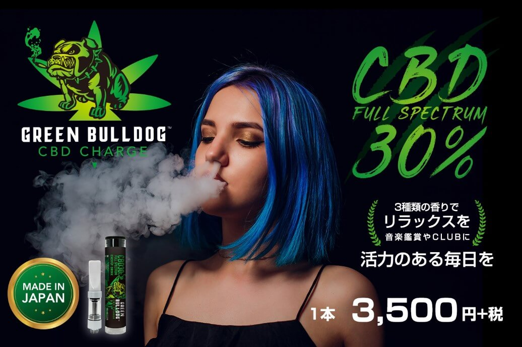 GREEN BULLDOG