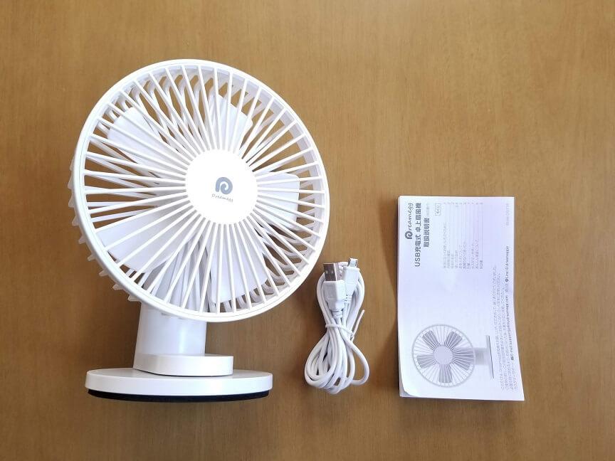 Dreamegg卓上扇風機DG-F04の付属品