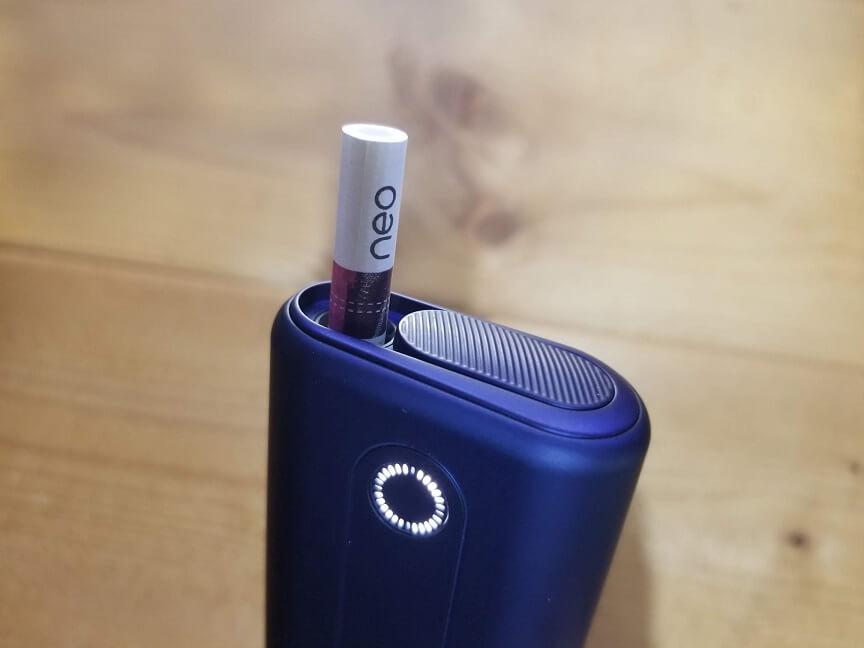 加熱式たばこグローハイパー