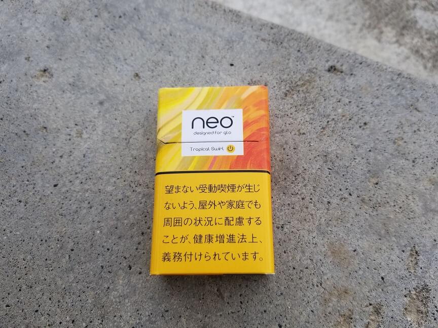 ネオ・トロピカル・スワール