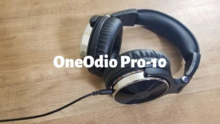 OneOdio Pro-10レビュー