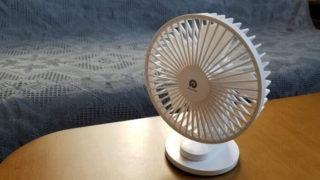 Dreamegg卓上扇風機DG-F04レビュー
