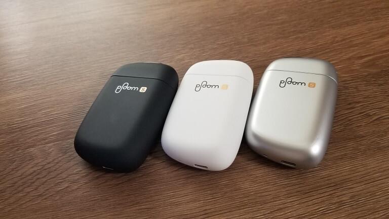 プルームエス2.0