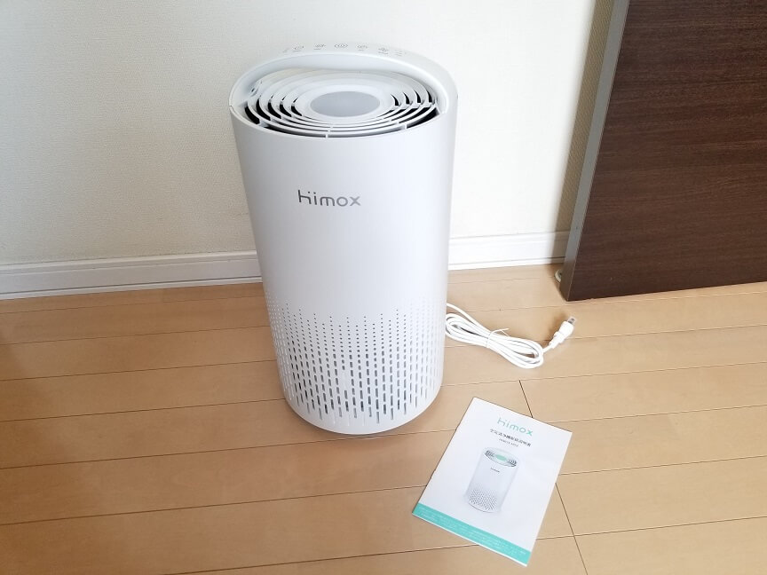 HIMOX-H03空気清浄機の付属品