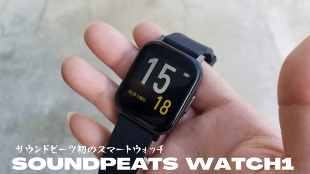 SOUNDPEATS Watch1