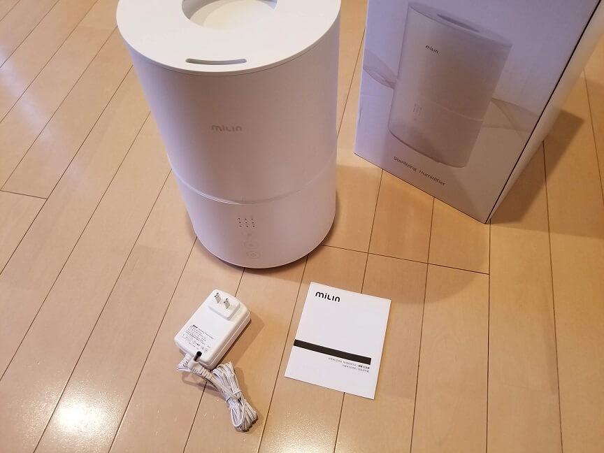 Milin 加湿除菌器の付属品