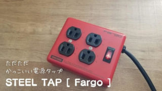 Fargo STEEL TAP