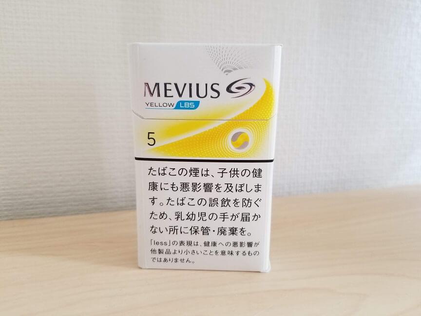 メビウス・LBS・イエロー・5