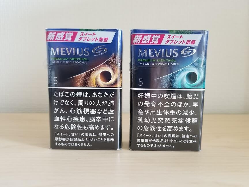 メビウスのアイスモカとストレートミント