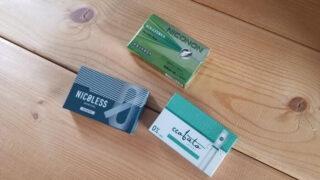 ニコチンゼロたばこ