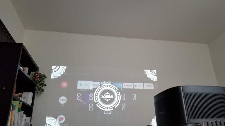 XGIMI HORIZON Proの接続