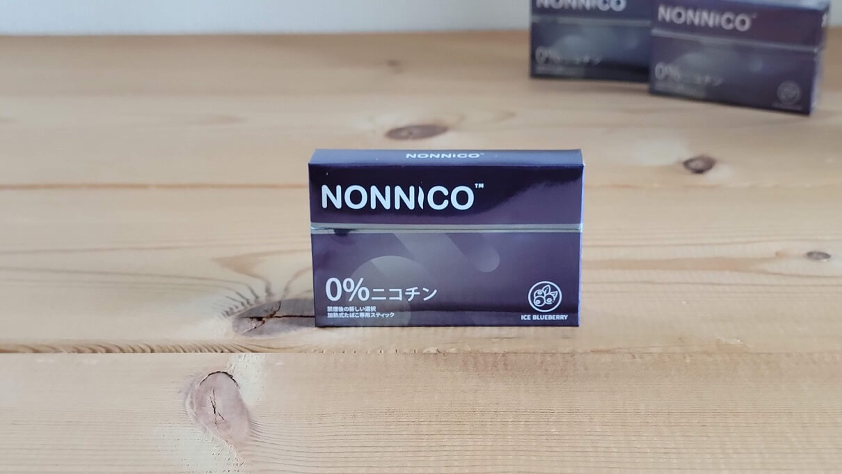 ノンニコ(NONNICO)ブルーベリー