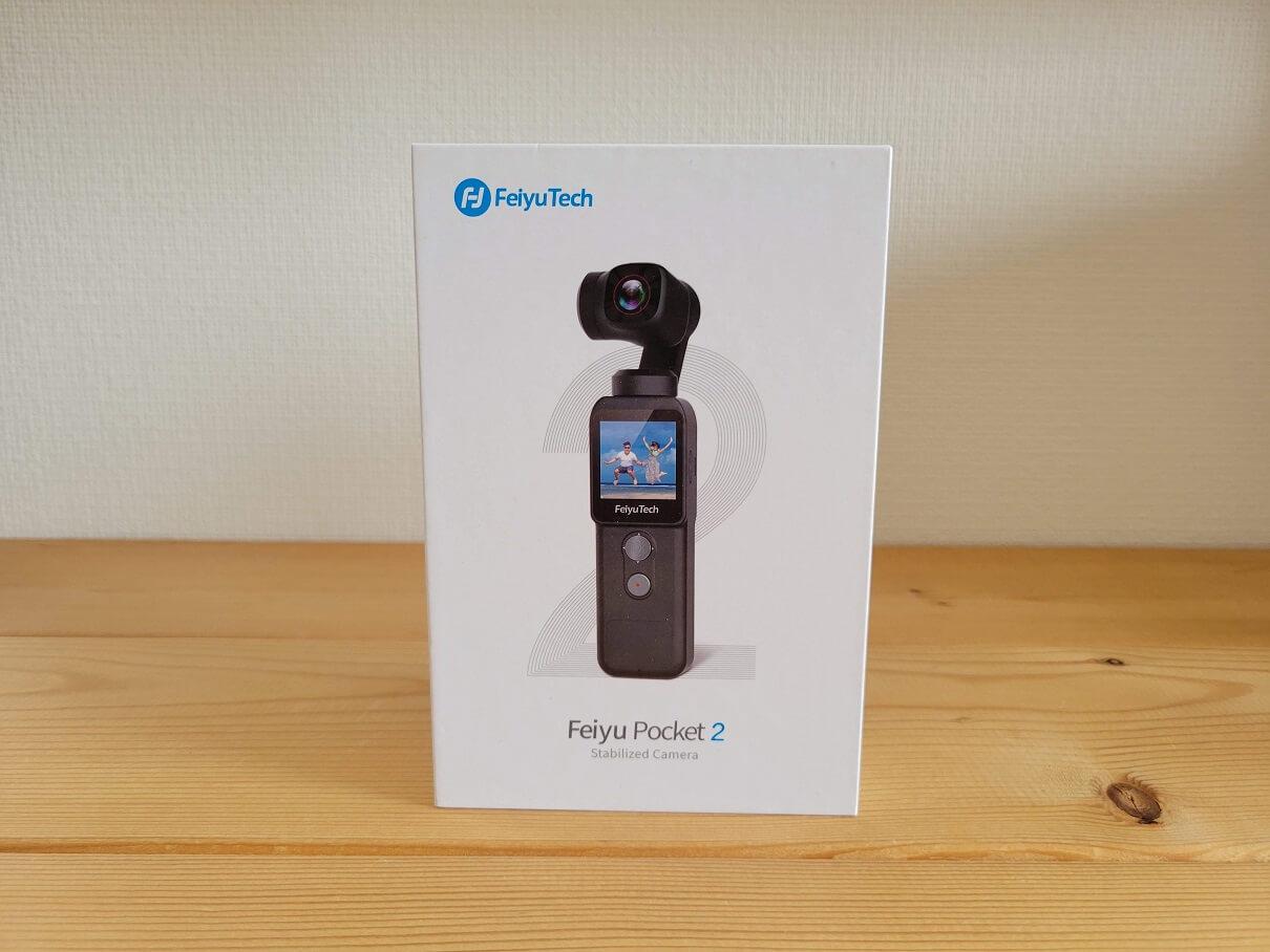 Feiyu Pocket 2のパッケージ